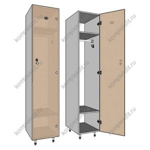 Шкафы для раздевалок футболистов