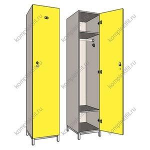 шкаф на металлокаркасе из ЛДСП