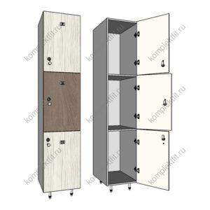 Трёхсекционные шкафы