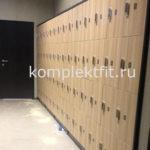 11117 150x150 - Сейфовые шкафы