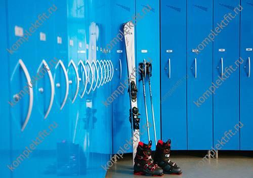Шкаф под лыжи в класс
